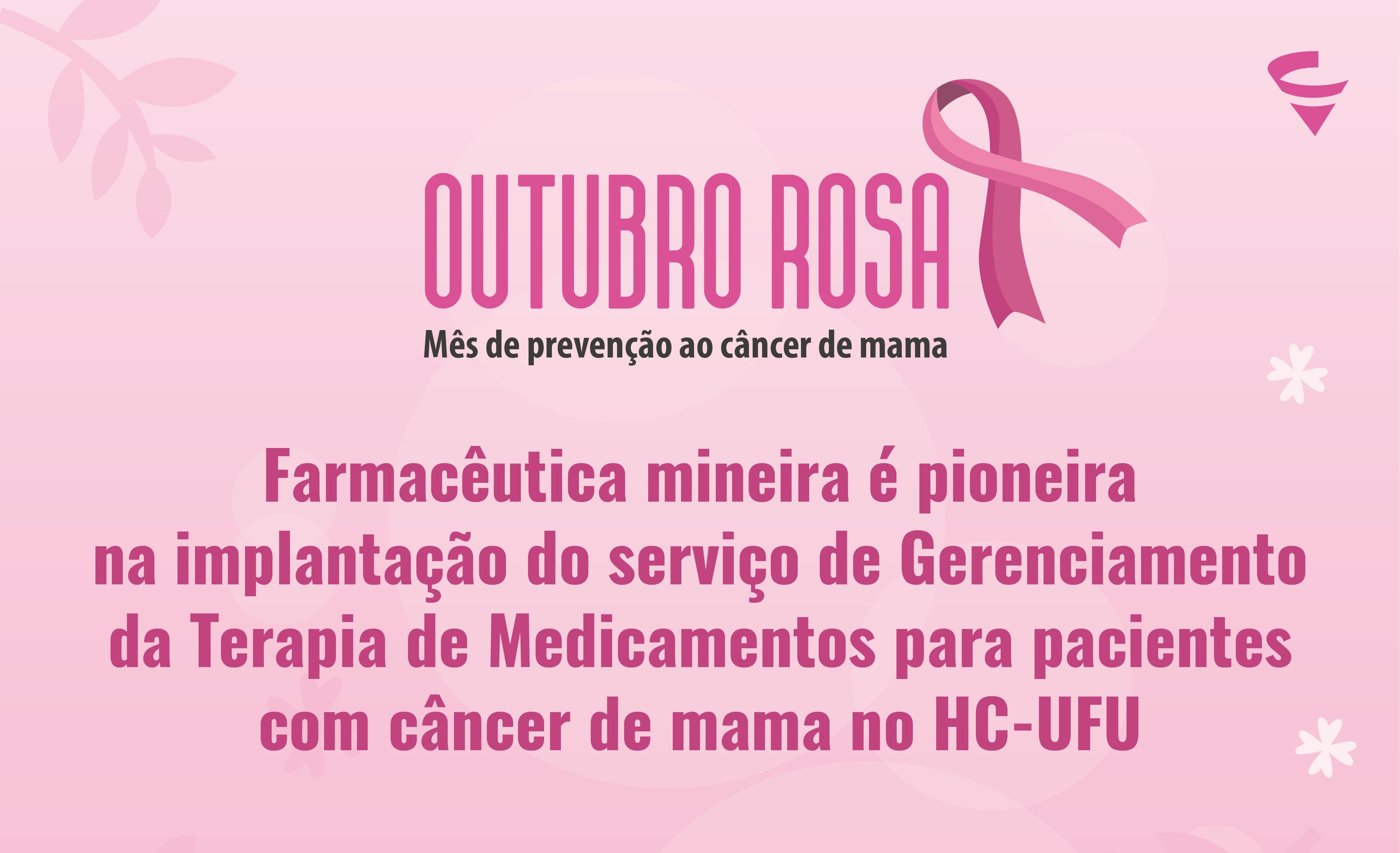 GTM é um diferencial no tratamento de pacientes com câncer de mama